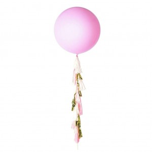 Giant Round Balloon with Tassels
